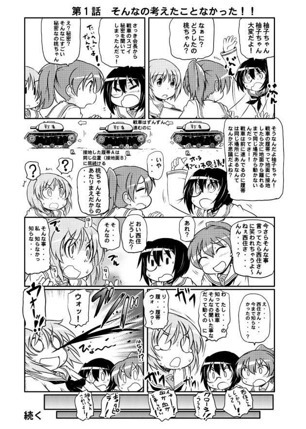 takanaga_01