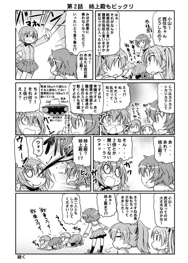 takanaga_02