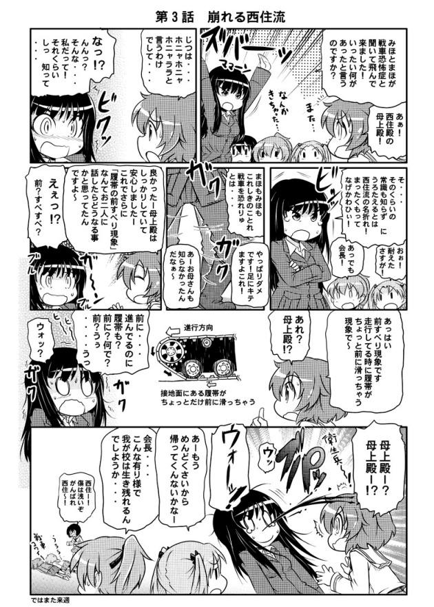 takanaga_03