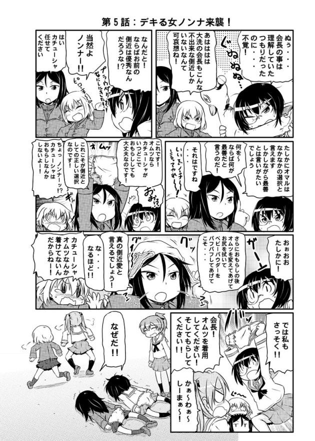 takanaga_05