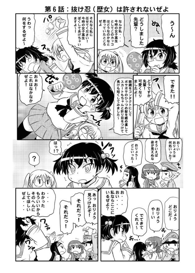 takanaga_06