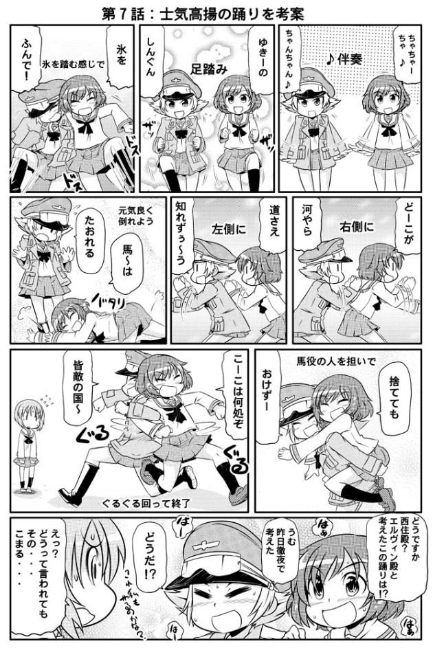 takanaga_07
