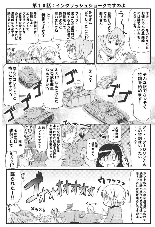 takanaga_010