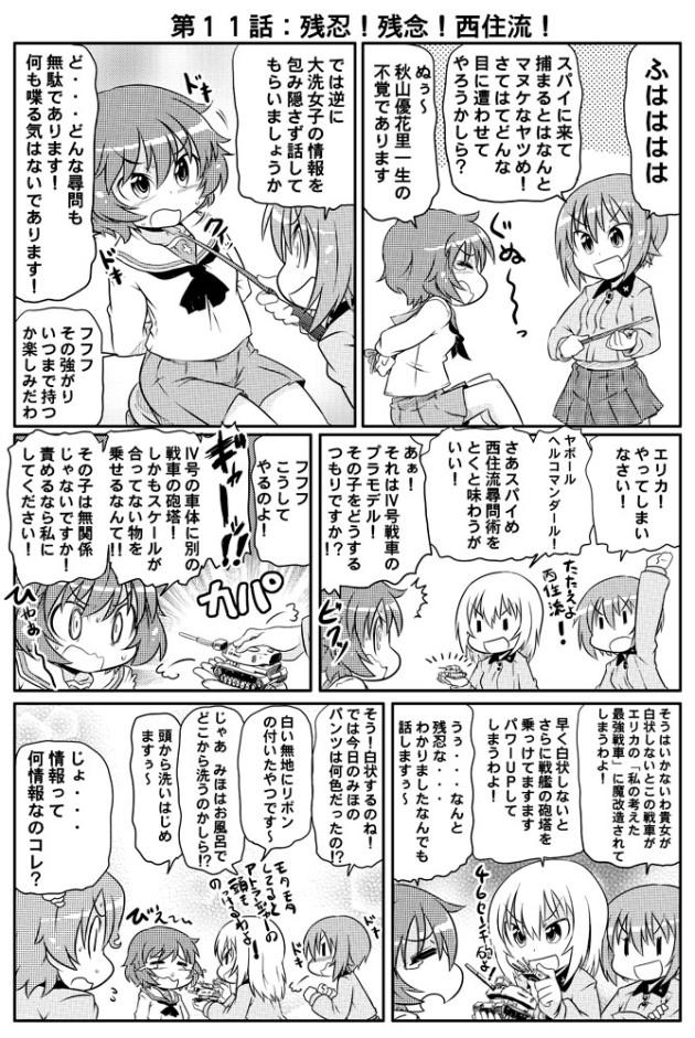 takanaga_011