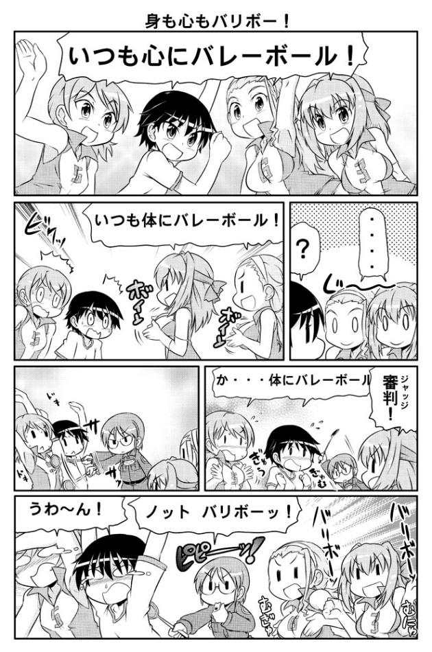 takanaga_012