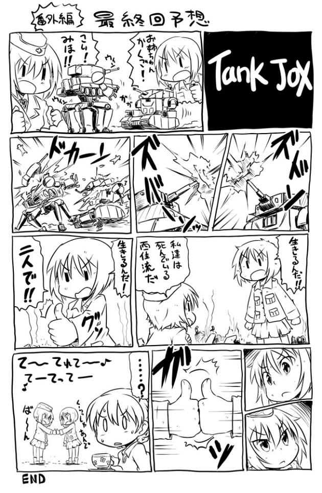 takanaga_013