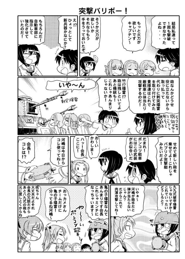 takanaga_014