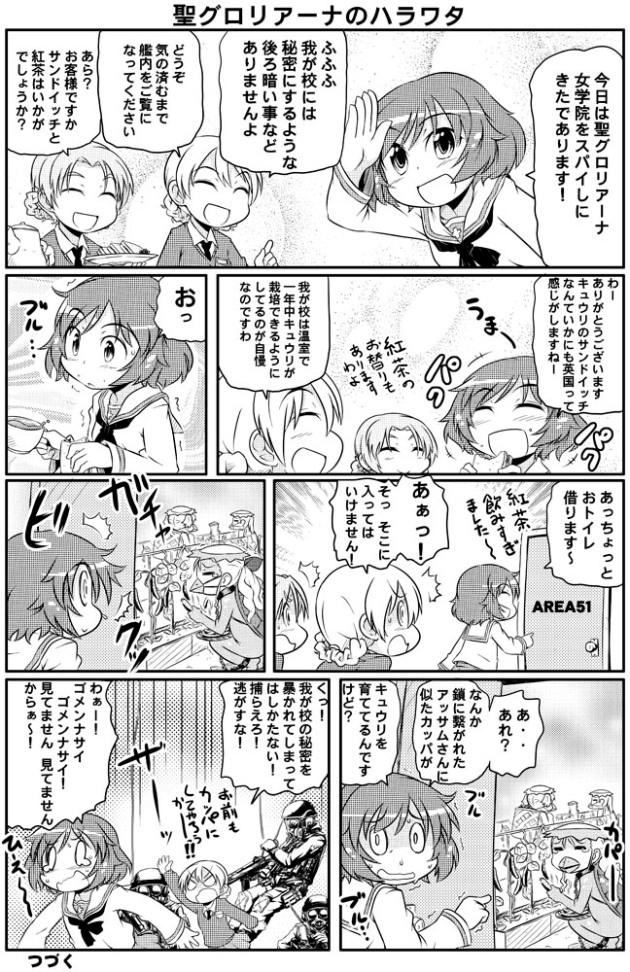 takanaga_015