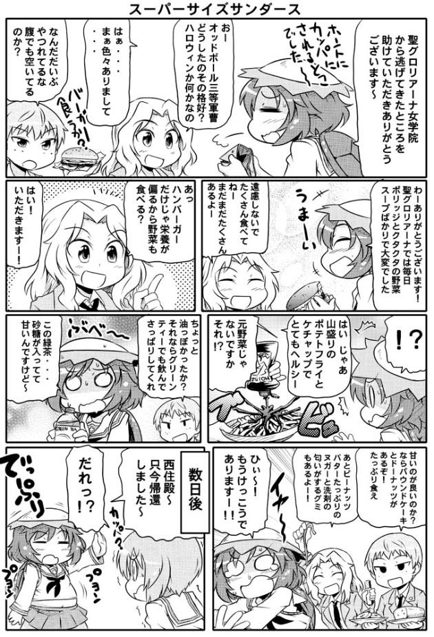 takanaga_016