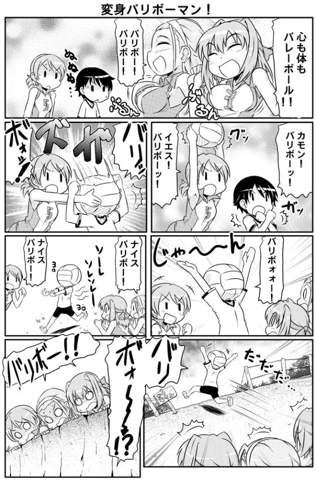takanaga_017