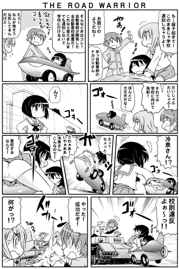 takanaga_018