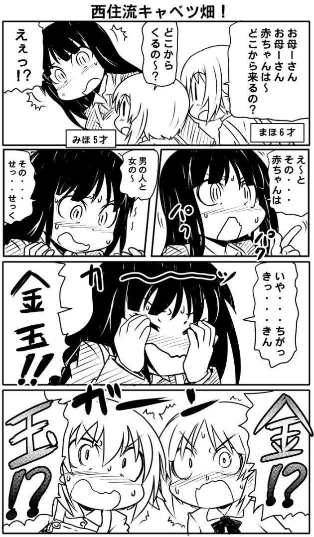 takanaga_022
