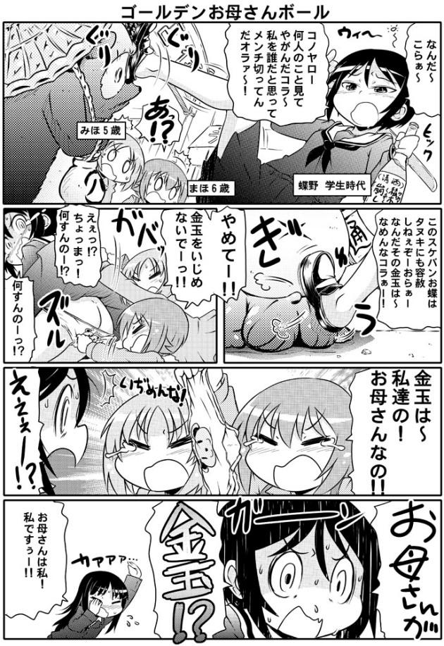 takanaga_023