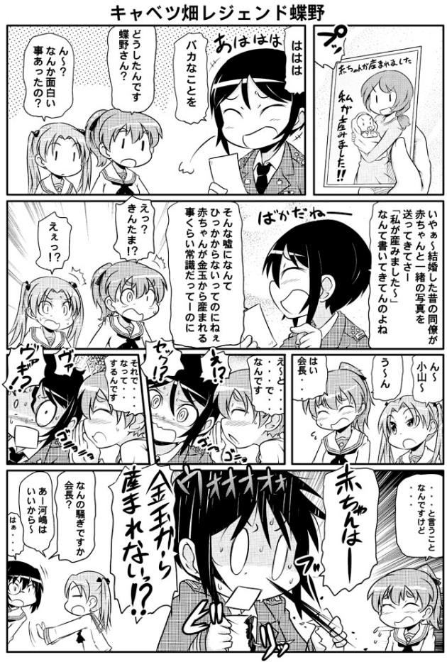 takanaga_024