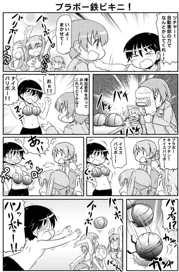 takanaga_025