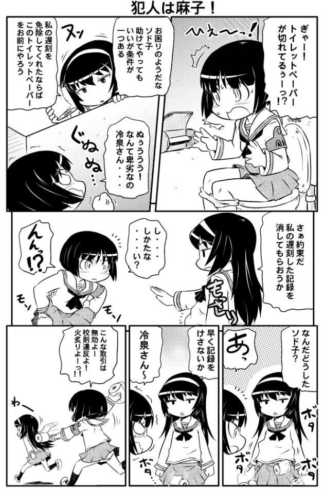 takanaga_026