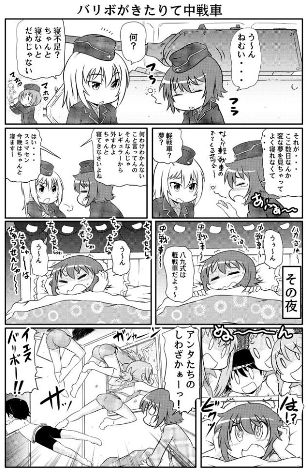 takanaga_027