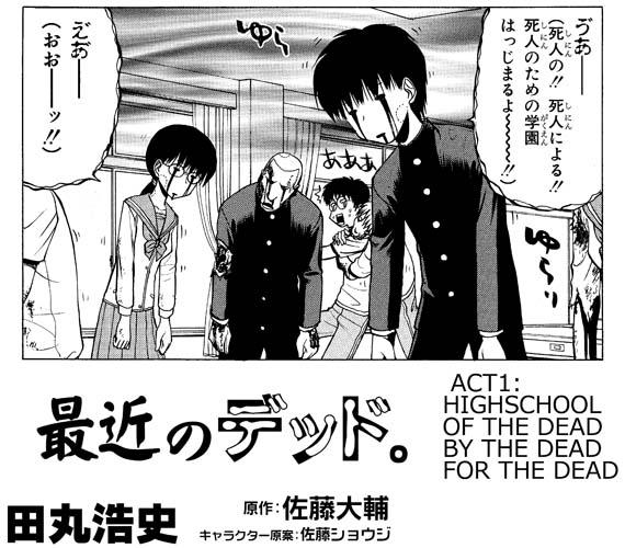 DEAD_01
