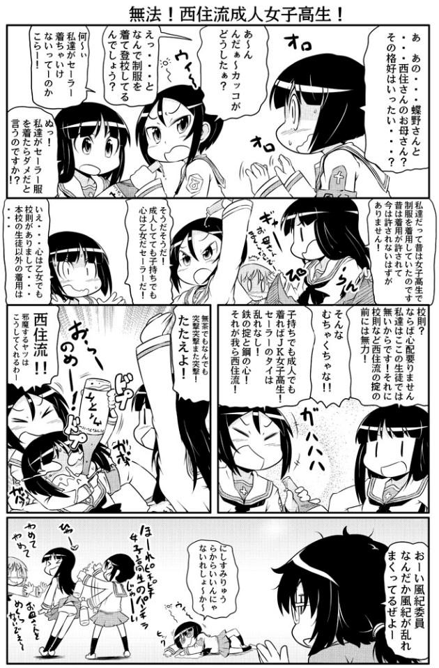 takanaga_029