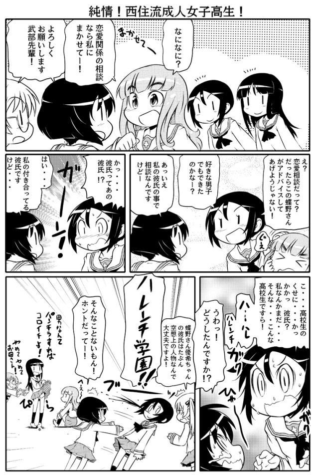 takanaga_030