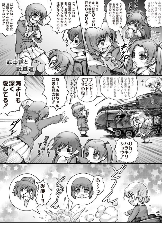 HISAHIKO_04