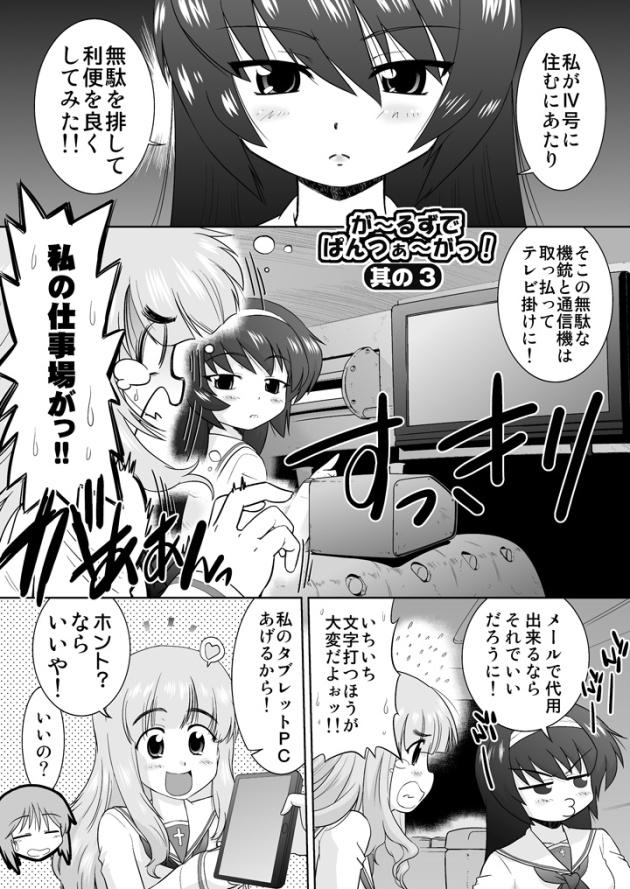 mitamori_03