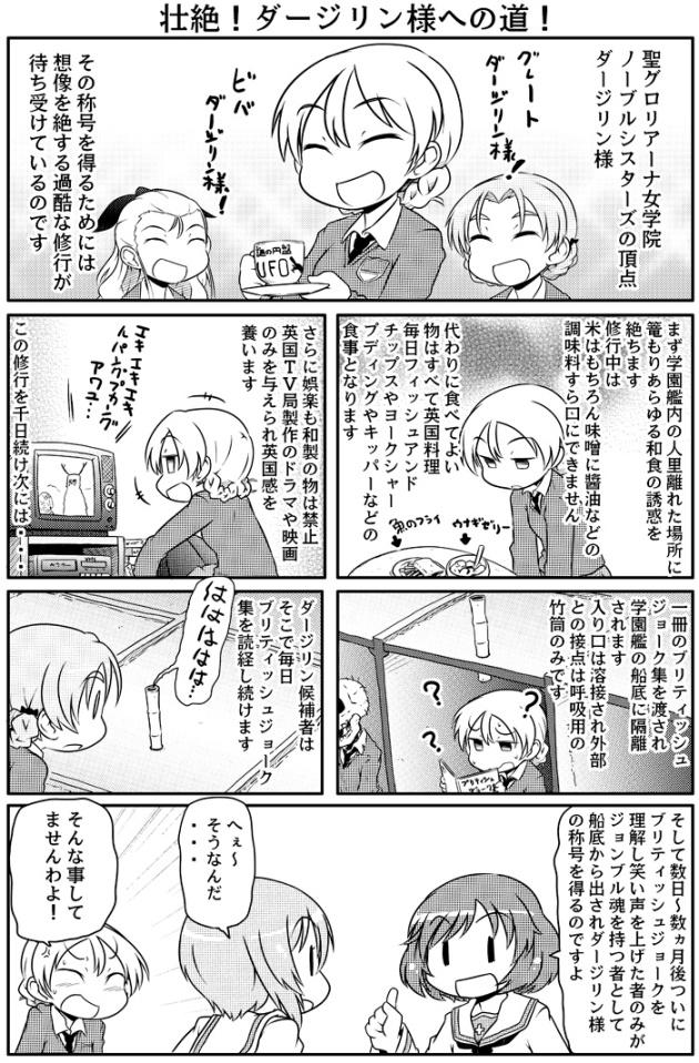 takanaga_031