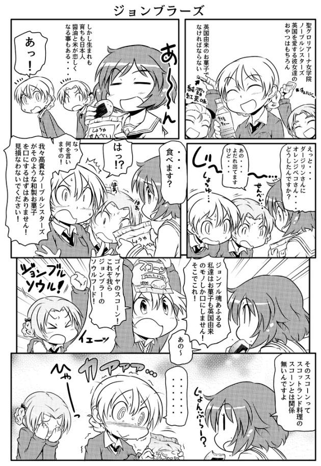 takanaga_032