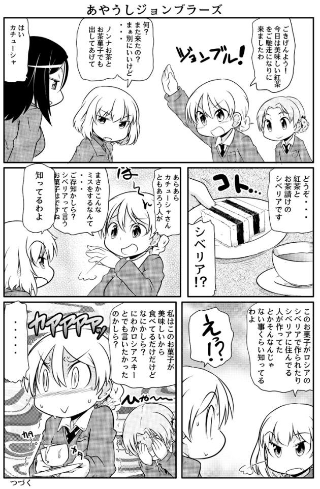 takanaga_033