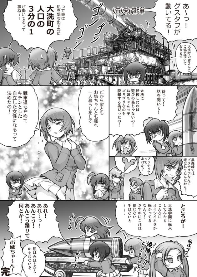 HISAHIKO_08