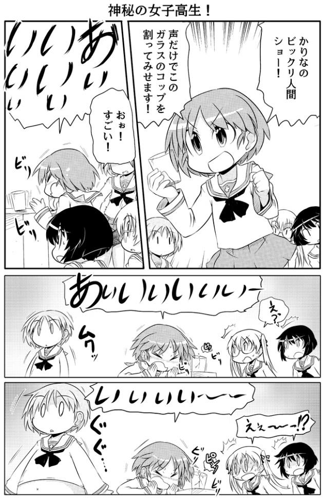 takanaga_035