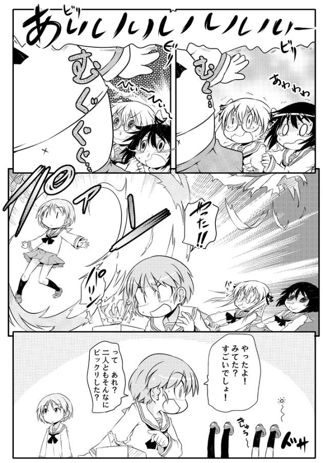 takanaga_036