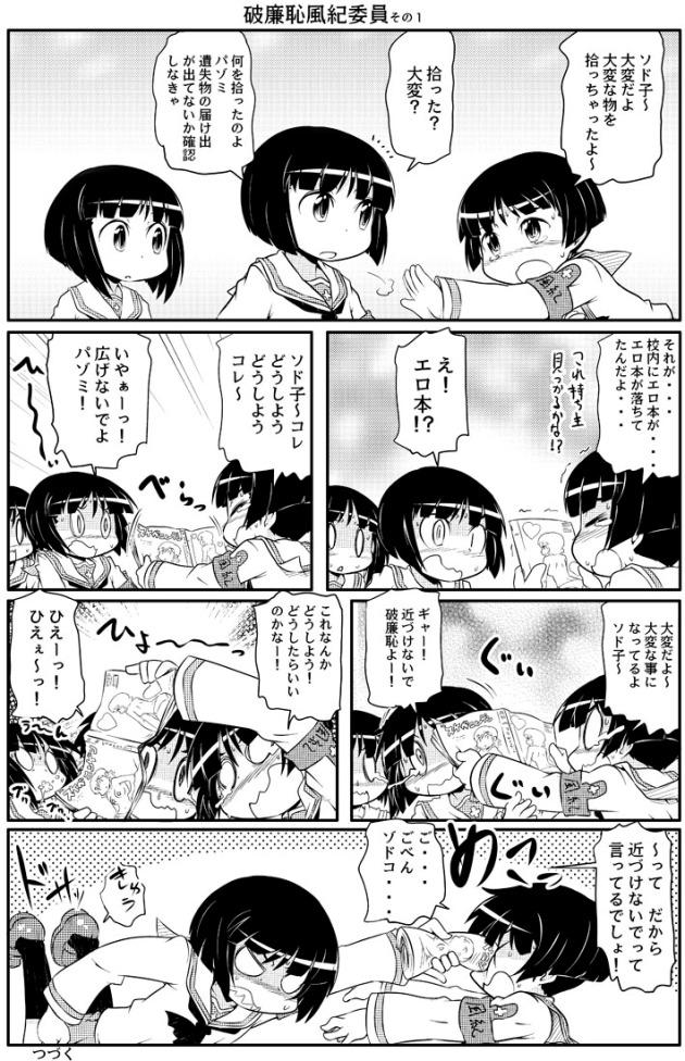 takanaga_037
