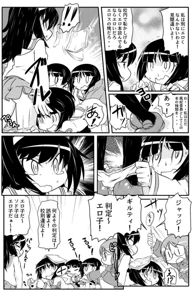 takanaga_039