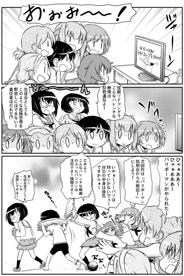 takanaga_041