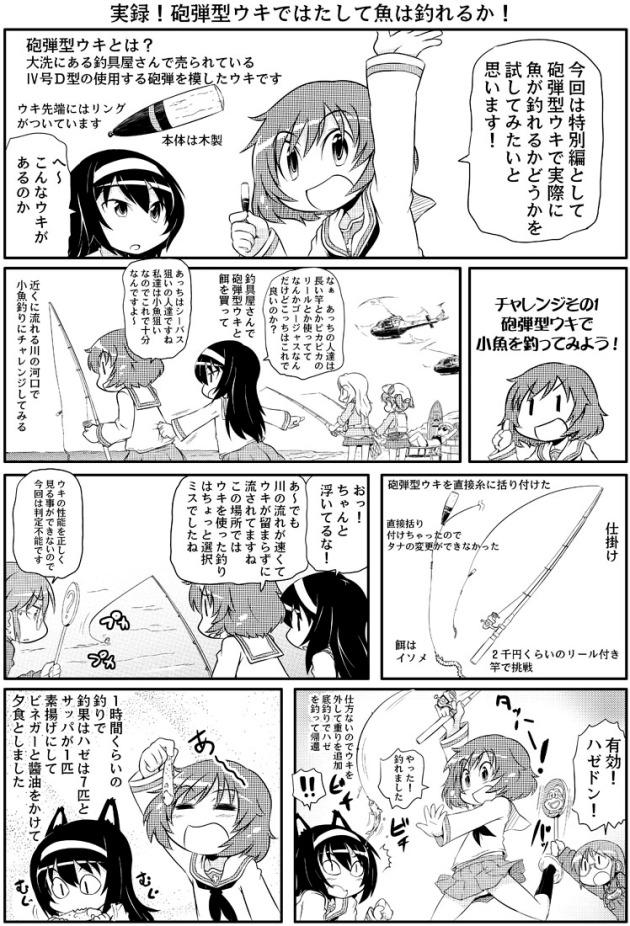takanaga_040