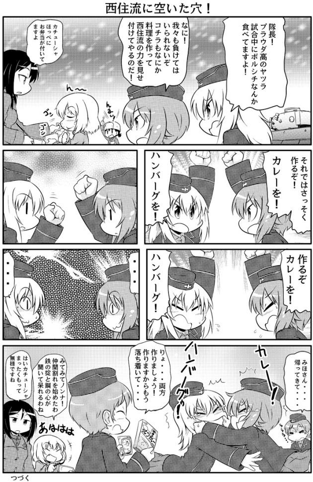 takanaga_043