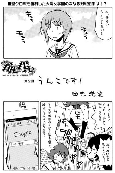 geki_sample013