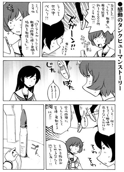geki_sample014