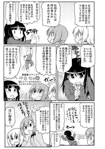 geki_sample016