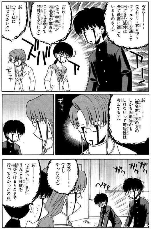 dead_02