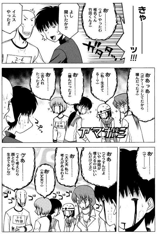 dead_03