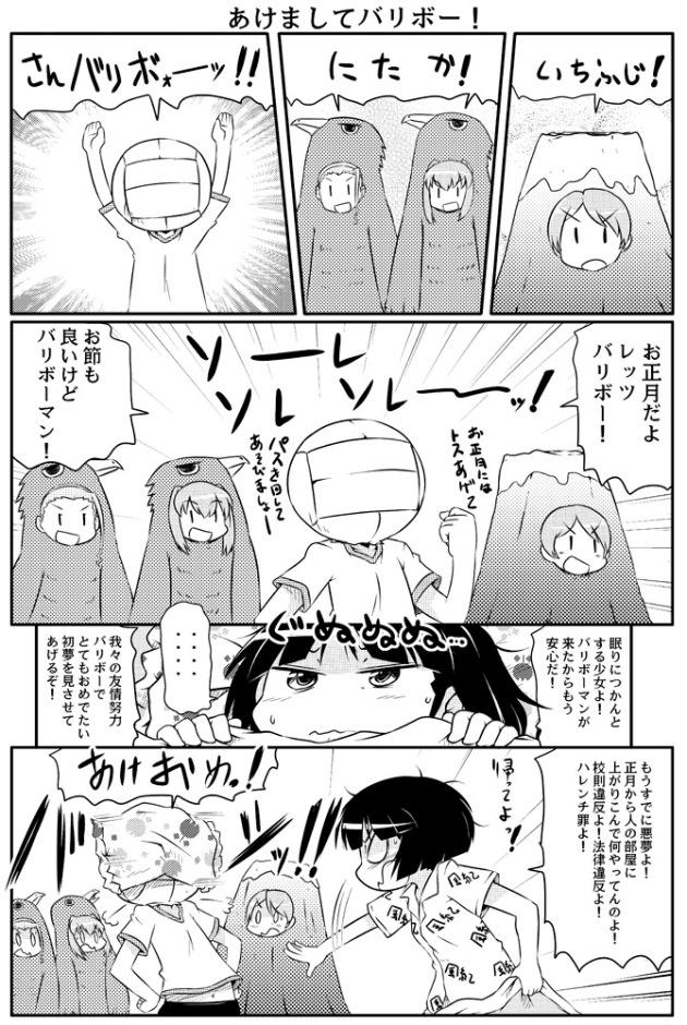 takanaga_046
