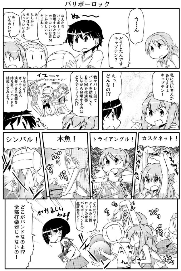 takanaga_047