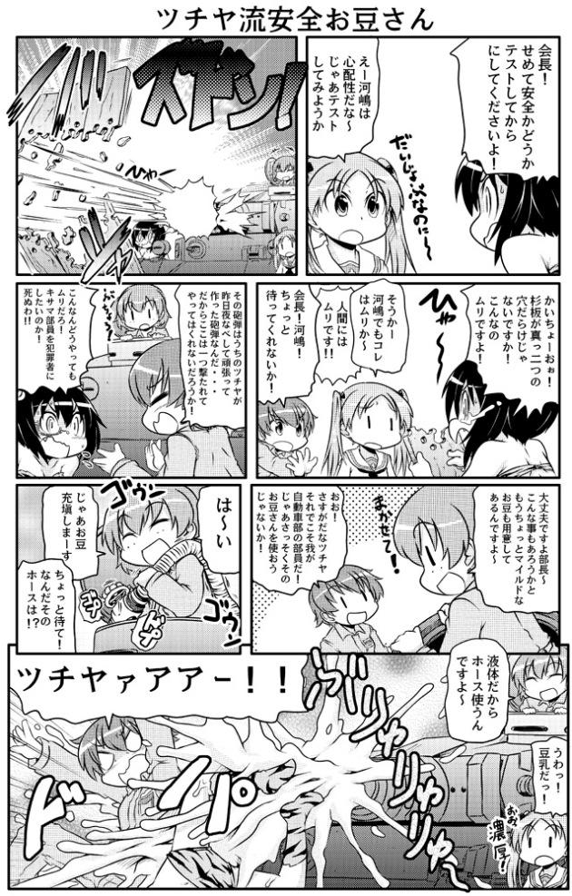 takanaga_051