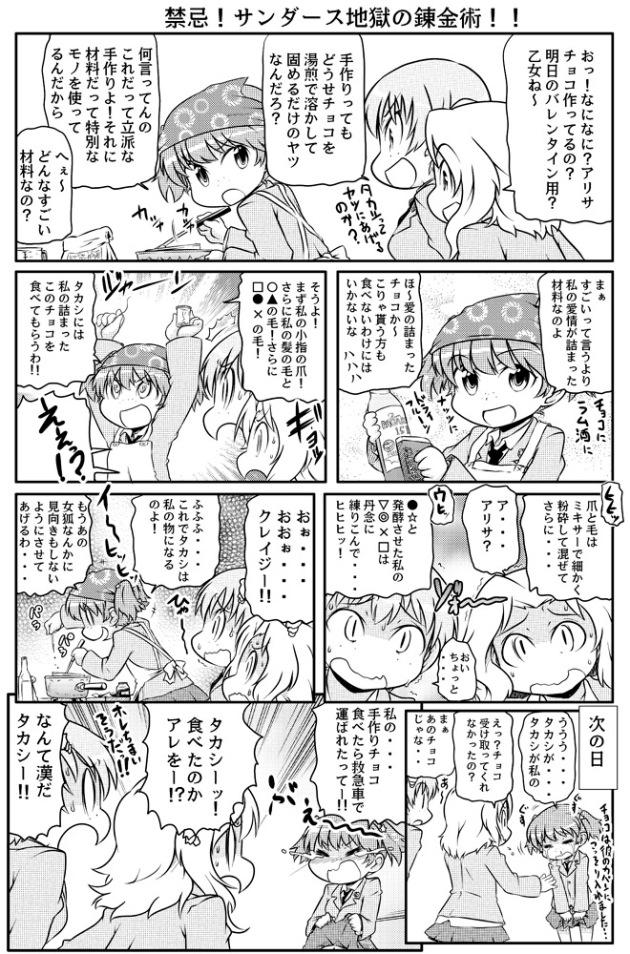 takanaga_052