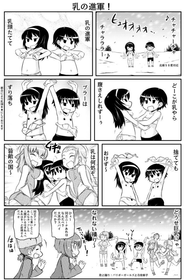 takanaga_053