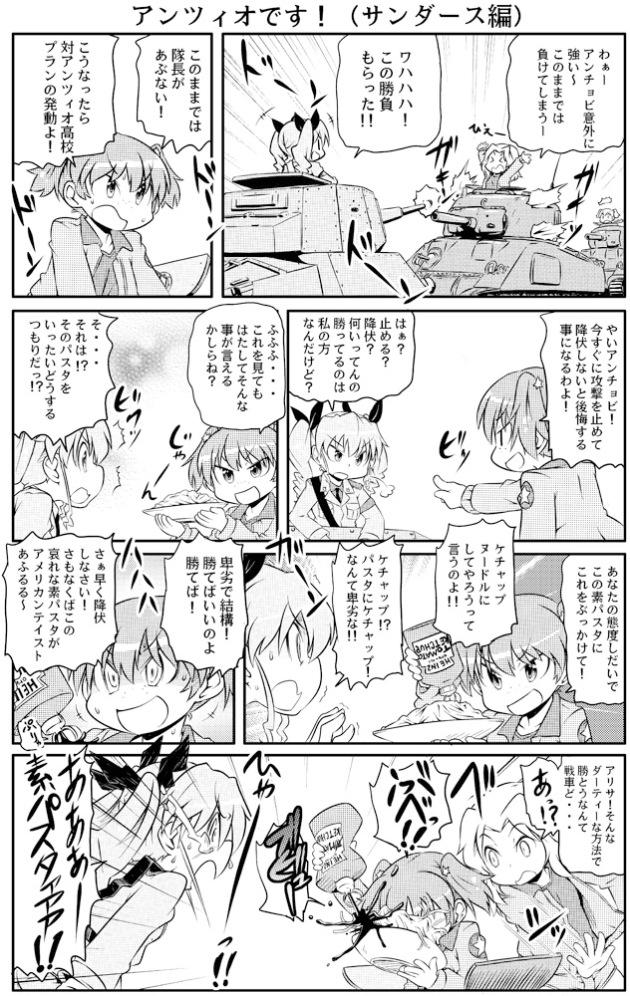 takanaga_054