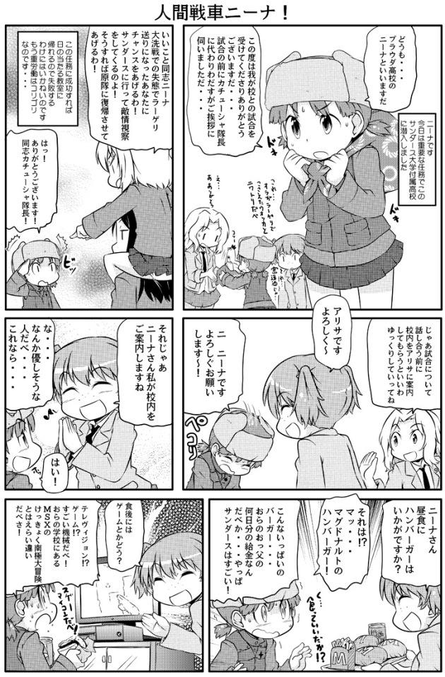 takanaga_055