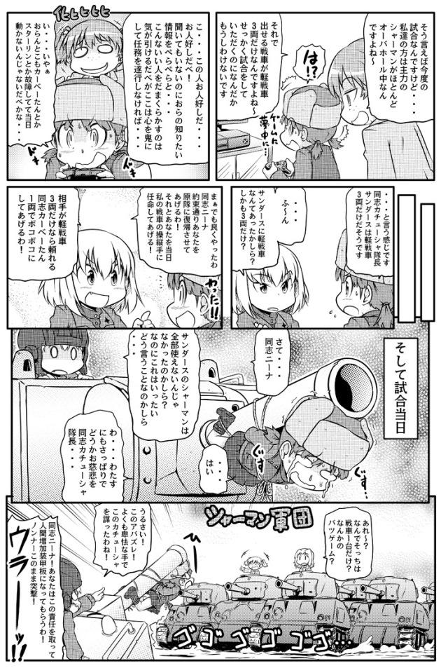 takanaga_056